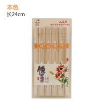 日式防滑长筷子家用餐具竹子快子套装创意情侣尖头防霉竹筷10双装