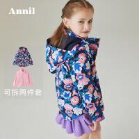 【200-100】安奈儿童装户外儿童冲锋衣女童三合一可拆卸两件套装大童加绒外套