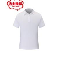 男女式高档广告衫定制工作服采购团体翻领短袖T恤工厂直销批发