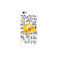 鹦鹉兄弟手机壳iPhone7plus情侣卡通苹果6s小黄鸡8plus硅胶保护套