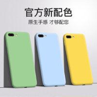 苹果7手机壳iphone7plus硅胶苹果8plus创意iPhone 7保护套iPhone8潮牌男女款七防摔7p苹果八全
