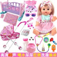 六一儿童节礼物仿真娃娃会说话的公子娃娃女孩过家家玩具喂奶尿尿仿真宝宝小推车3-6岁女孩生日礼物 32厘米-55厘米