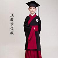国学汉服学位服儿童书生装古装儿童博士服毕业服班服学生装演出服 汉服学位服(含帽)