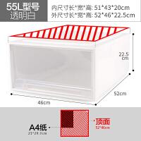 衣服塑料收纳箱抽屉式透明多层衣柜储物柜子内衣盒衣物整理箱神器