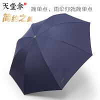 天堂�闳�折�B晴雨�捎门�男用�W生商��愣ㄖ�V告�阌�LOGO�Y品��