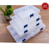 多格子塑料收纳盒 10-36小多格子组合透明塑料电子元件收纳盒 螺丝零件饰品工具盒子