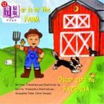 【中商海外直订】Oscar is at the Farm