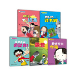 青春校园汉语读物:9年级3班 第2季(共5册)