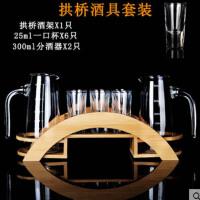 简约现代白酒杯套装水晶玻璃杯一口杯烈酒杯杯架小酒杯酒具分酒器家居家用酒具生活日用酒杯