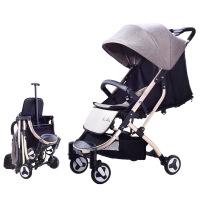 【支持礼品卡】婴儿推车超轻便可折叠宝宝车可坐可躺婴儿带拉杆手推车BB车代7dc