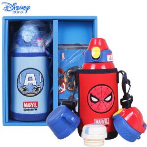 迪士尼蜘蛛侠美国队长多用不锈钢带杯套保温杯三盖互换吸管直饮杯