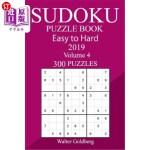 【中商海外直订】300 Easy to Hard Sudoku Puzzle Book 2019