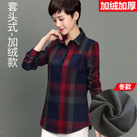 女式春季长袖衬衫春季新款中年女装大码妈妈加绒格子衬衫女长袖30-40岁衬衣上衣