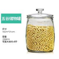 米缸米桶带盖储米箱家用玻璃密封罐10斤厨房食品储物罐子防潮防虫