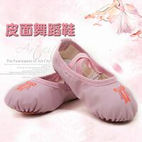 舞蹈鞋软底女练功鞋成人芭蕾舞鞋猫爪鞋瑜伽鞋形体鞋PU皮