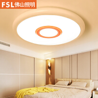 佛山照明圆形LED吸顶灯现代简约家用过道灯温馨卧室灯YLLJU48D