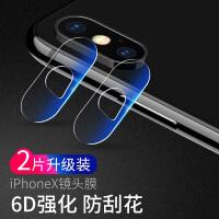iphonex镜头膜iphone10后镜头苹果7/8钢化膜ip10后摄像头6D保护plus后膜