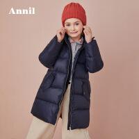 安奈儿童装女童羽绒服2019冬季新款保暖连帽长款灰鸭绒羽绒外套