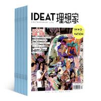 IDEAT理想家杂志艺术设计期刊全年订阅2019年11月起订 杂志订阅 杂志铺