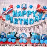 儿童生日装饰布置男孩 生日气球布置儿童汽车挖掘机托马斯主题男孩派对背景墙装饰品