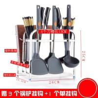 不锈钢刀架厨房置物架收纳架菜刀砧板架菜板刀具用品多功能刀架子