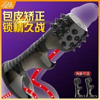 锁精环神器男用品激情趣用具套环夫妻高潮隐形男性性玩具成人调情