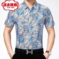 短袖衬衫男夏装中年男士时尚高档休闲桑蚕丝衬衣修身韩版半袖上衣