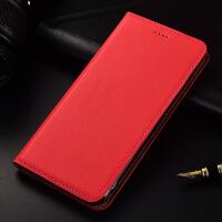 夏普S2手机壳真皮皮套AQUOS S3mini保护套FS8008手机套保护壳纳帕 夏普S2 纳帕纹红色【翻盖】