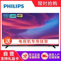 飞利浦(PHILIPS)55PUF7294/T3 55英寸 全面屏 人工智能 4K超高清HDR 二级能效 网络智能液晶
