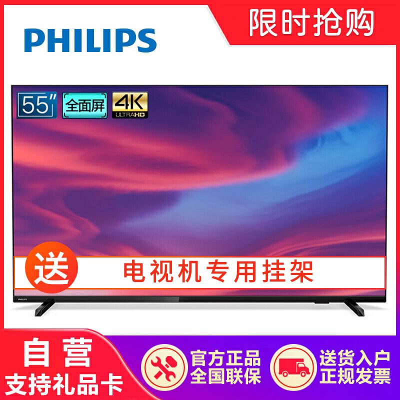 飞利浦(PHILIPS)55PUF7294/T3 55英寸 全面屏 人工智能 4K超高清HDR 二级能效 网络智能液晶平板电视机 全国联保,官方正品,镇村可达