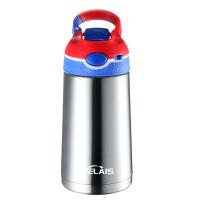 美国儿童保温杯带吸管不锈钢水杯男女宝宝幼儿园防漏水壶