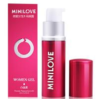 女用 高潮润滑液快感增强外用喷剂情趣用品 白金版10ML