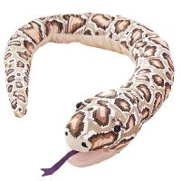 恶搞整人道具创意假蛇生日礼物女仿真蛇手偶毛绒玩具大号蟒蛇公仔