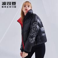 波司登女士短款羽绒服2018新品冬季时尚个性厚外套