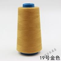 彩色缝纫机宝塔线家用黑白色大卷手缝衣服针线涤纶线团