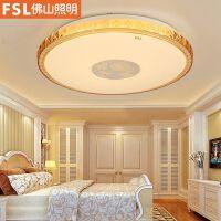 佛山照明卧室灯 圆形LED吸顶灯温馨浪漫儿童房灯现代简约田园灯具
