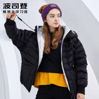 波司登羽绒服女短款连帽厚款保暖冬装宽松女款上衣服B80142514DS