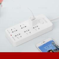 【支持礼品卡】防雷插排插座接线板家用带线多用功能电源6位带开关插板7ff