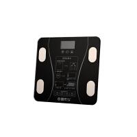 现代工匠 XDDC-M35 家用USB充电电子秤 体重秤人体称 脂肪秤