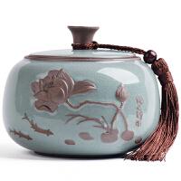 哥窑陶瓷茶叶罐 手工浮雕荷韵存茶罐大小号防潮密封罐茶具