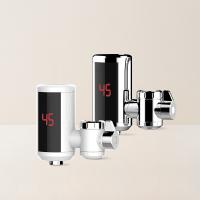 网易严选 3秒出热水 比热水器更省水的电热水龙头