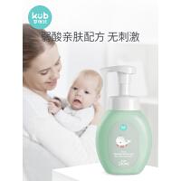 KUB可优比婴儿洗发沐浴露2合1儿童婴幼儿宝宝沐浴液男女孩洗护2瓶