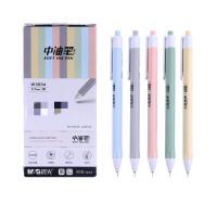 晨光W3004圆珠笔 中性笔 考试笔 签名笔 学生笔拔帽 商务办公笔 按动0.7mm 一盒40支