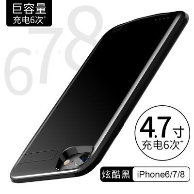 苹果6s/7P背夹充电宝8X超薄iphone7电池6plus专用手机壳器小巧便携背夹式一