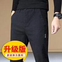 秋季新款潮流修身直筒休闲裤子男士韩版潮牌弹力小脚裤长裤子