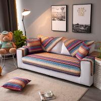 全棉沙发垫简约现代四季通用布艺防滑客厅真皮坐垫子罩巾盖套定做