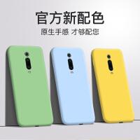 红米k30pro手机壳k30小米10/6x/5红米k20pro硅胶note8/note7pro套8se小米9小米8青春n