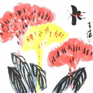 1915――2011,1956年任北京国画院院长兼秘书长,作品被多个国家和众多博物馆收藏崔子范(蝶舞
