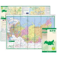 世界分国地图・欧洲-俄罗斯地图