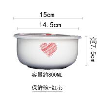 陶瓷保鲜碗大号泡面碗带盖骨瓷学生便当盒汤碗微波炉碗饭盒密封碗